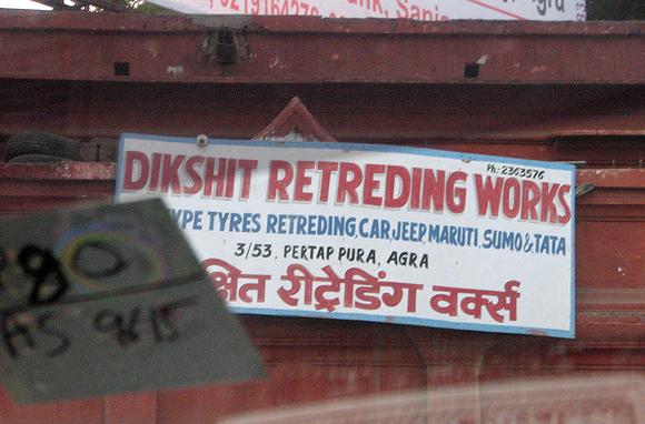 Dikshit, India