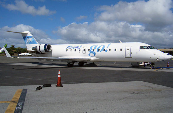 Go!: Hawaii's Second Airline
