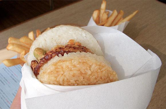 MOS Burger, Asia And Australia