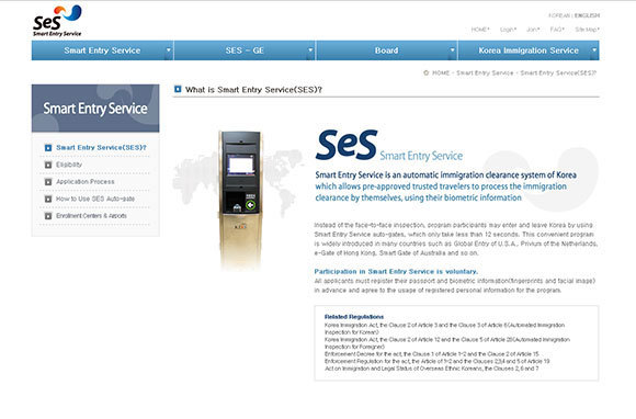 Smart Entry Service (SES): U.S. and South Korea