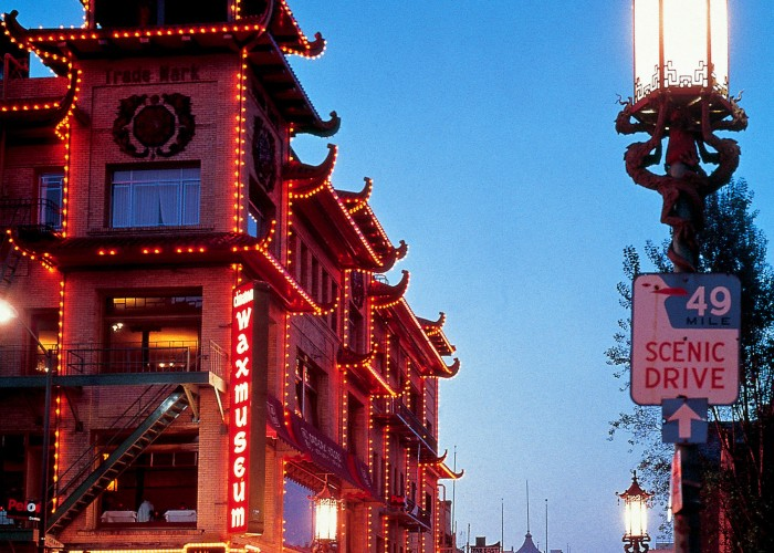 Sweepstakes: Celebrate Chinese New Year in San Francisco
