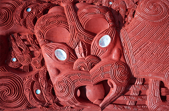 Up Close with Maori Culture