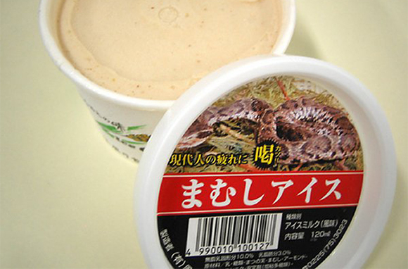 Mamushi Snake Ice Cream