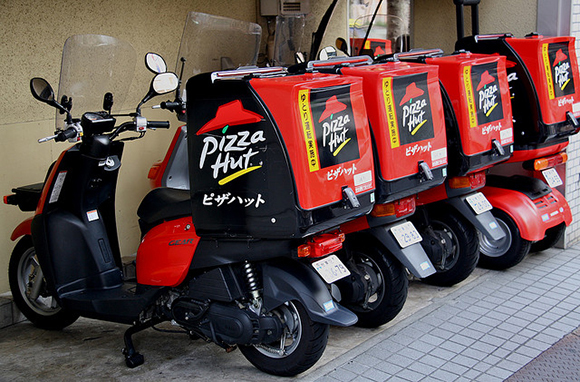 Mega Pizza, Pizza Hut, Japan