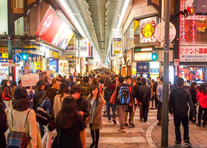11 Things Locals Want You to Know About Tokyo