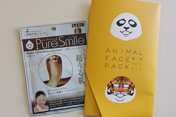Truly Weird Facial Masks