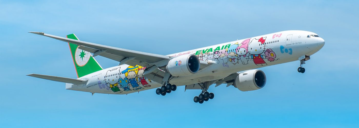 What Itu0027s Like to Fly on EVAu0027s Hello Kitty Airplane