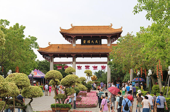 Panyu, China: Wild and Cultivated Nature