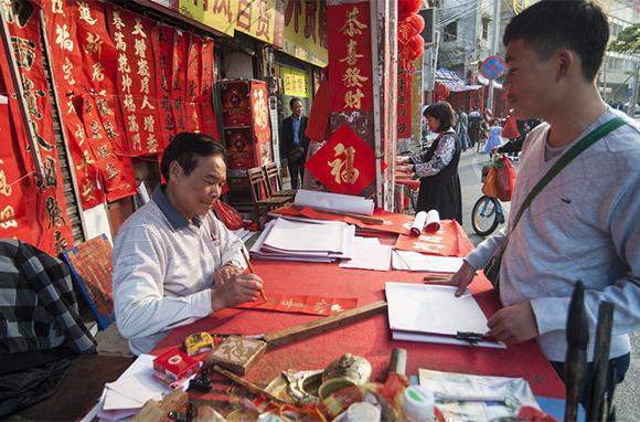 Foshan, China: Folk Art and Storytelling