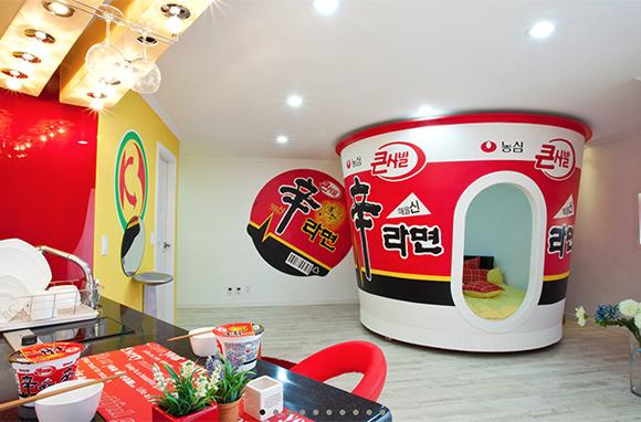Unique Pension, Seoul, Korea