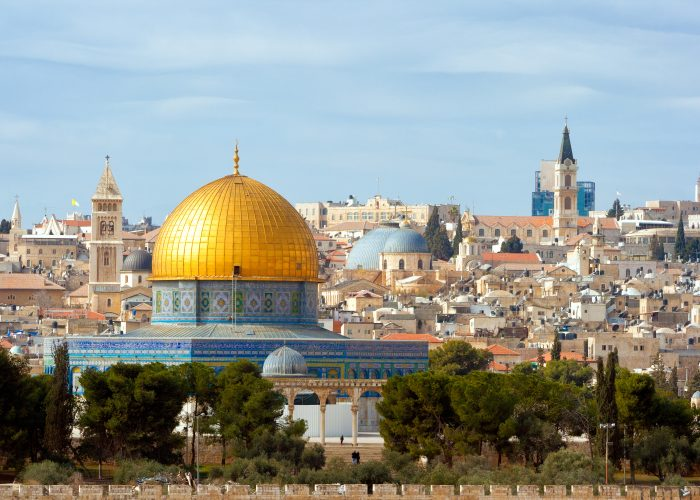 Israel: 8-Day Vacations from $1399