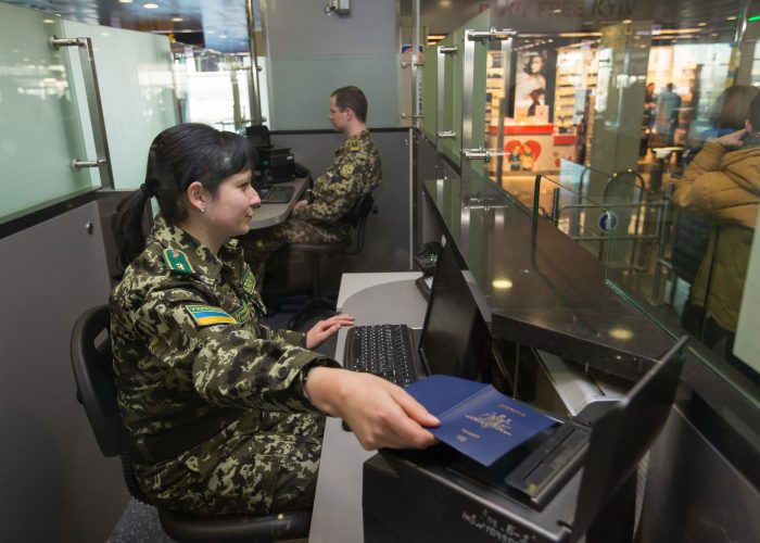 Security scanning passport