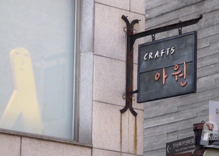 Seoul Insadong