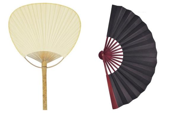 A Folding Fan