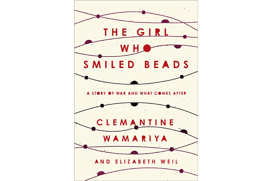 the girl who smiled beads book cover