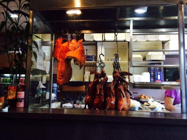 Gou lou cheong bbq restaurant