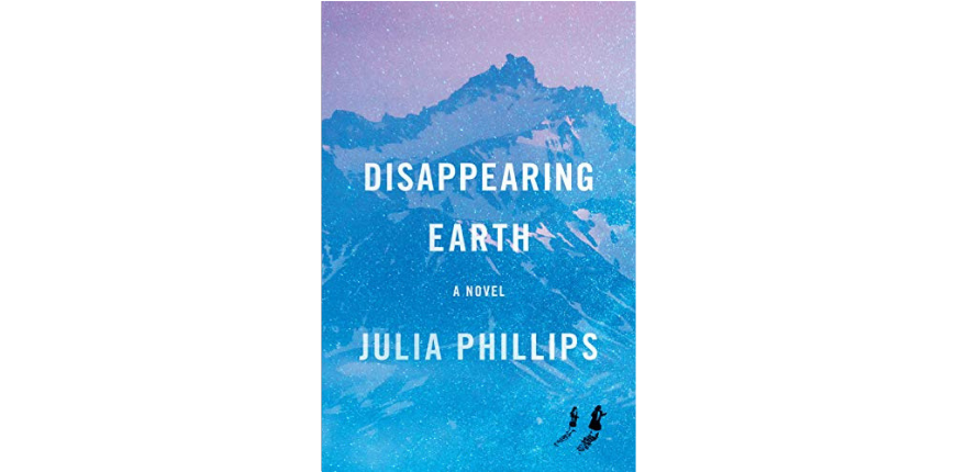 Disappearing earth, julia phillip.s