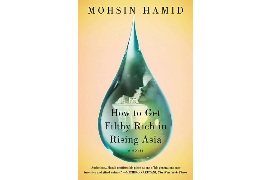 how to get filthy rich in rising asia book cover