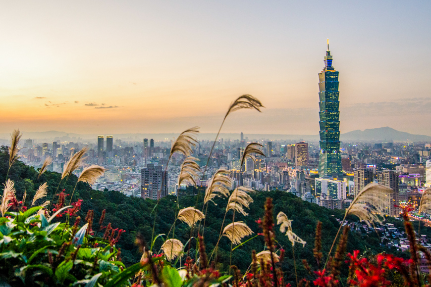 view of taipei skyline
