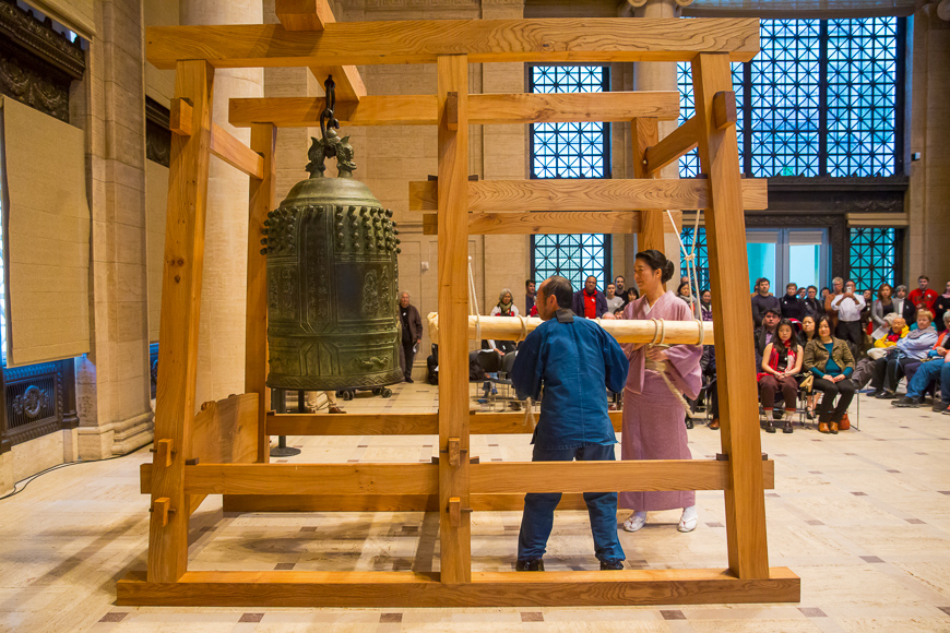 bell ringing ceremony in Japan