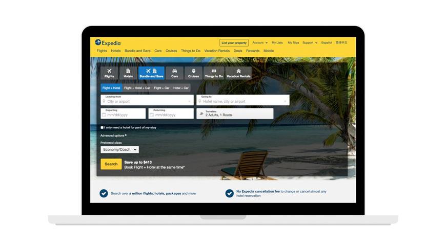 لقطة شاشة موقع حجز فنادق Expedia