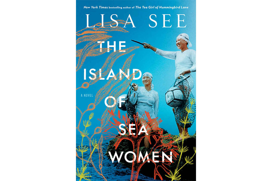 the island of sea women by lisa see book cover.